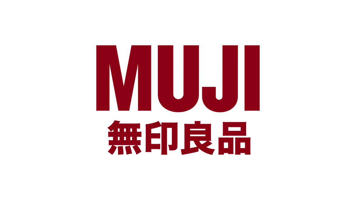 無印良品(MUJI) ブランディング